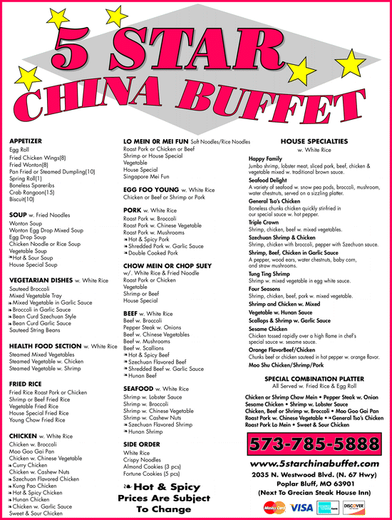 5 star china buffet pop blf mo 63901 yellowbook rh yellowbook com china star super buffet prices china star buffet prices lubbock